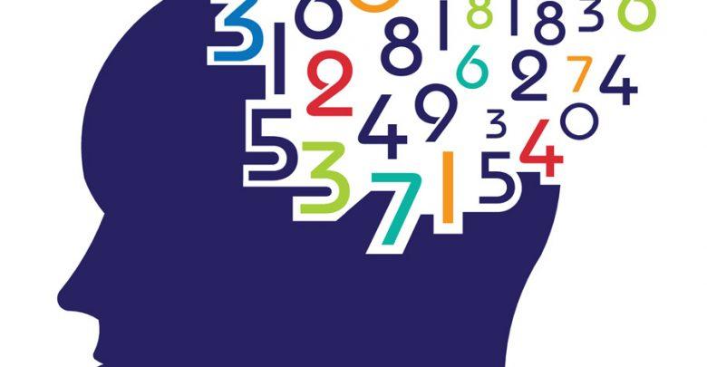 تجميعات نماذج اختبارات مادة الرياضيات للصف الثالث متوسط - الفصل الدراسي الاول