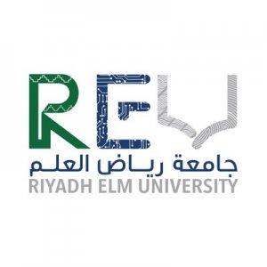 شعار جامعة رياض العلم