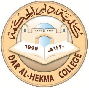شعار جامعة دار الحكمة
