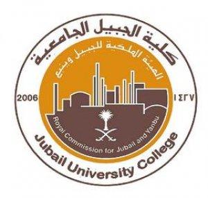 شعار كلية الجبيل الجامعية