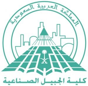شعار كلية الجبيل الصناعية