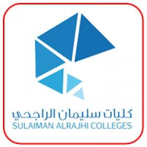 شعار كليات سليمان الراجحي