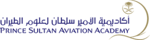 شعار اكاديمية الامير سلطان لعلوم الطيران