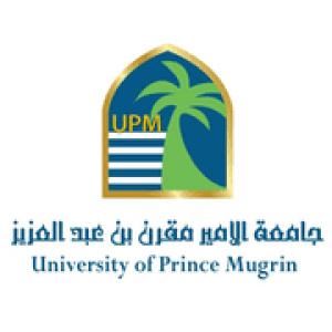 شعار جامعة الامير مقرن