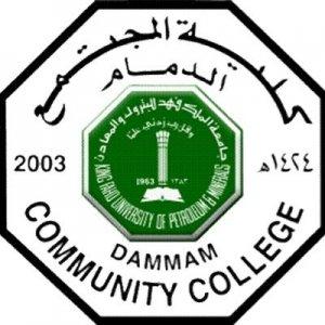 شعار كلية المجتمع بالدمام