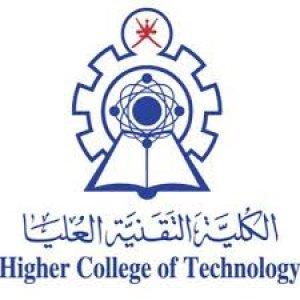 الكلية التقنية العليا