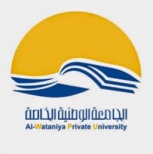 شعار الجامعة الوطنية الخاصة