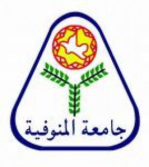 شعار جامعة المنوفية