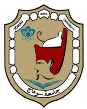 شعار جامعة سوهاج