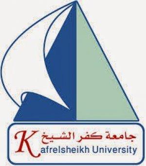 شعار جامعة كفر الشيخ