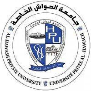 شعار جامعة الحواش الخاصة
