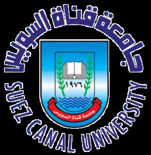 شعار جامعة قناة السويس