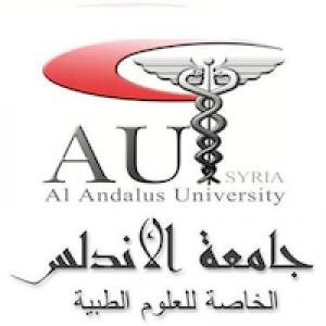 شعار جامعة الاندلس الخاصة للعلوم الطبية