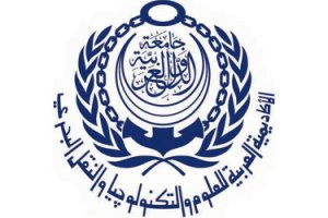 شعار الاكاديمية العربية للعلوم والتكنولوجية والتقدم البحري