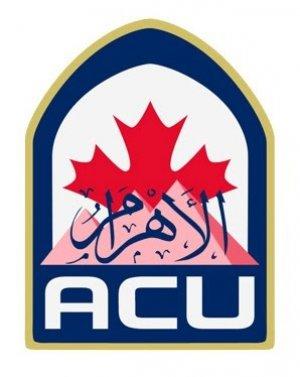 شعار جامعة الأهرام الكندية