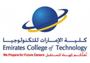 كلية الإمارت للتكنولوجيا
