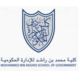 كلية محمد بن راشد للإدارة الحكومية