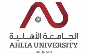 الجامعة الاهلية