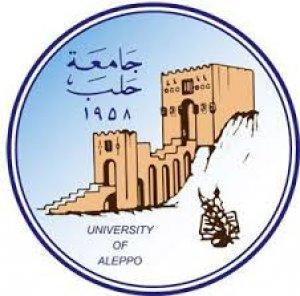 شعار جامعة حلب