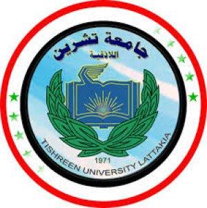 شعار جامعة تشرين