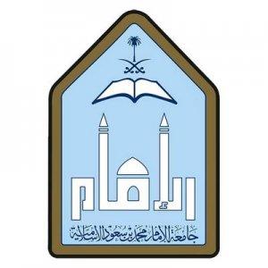 اسئلة اختبار غريب القرآن قرا 144 الفصل الثاني 1436هـ المستوى الرابع
