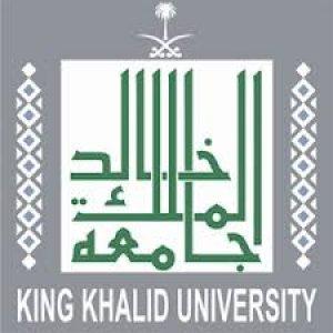شعار جامعة الملك خالد