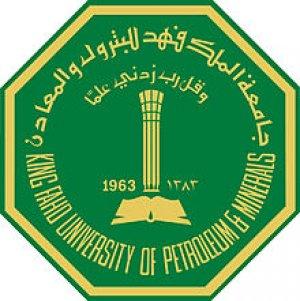 شعار جامعة الملك فهد للبترول والمعادن