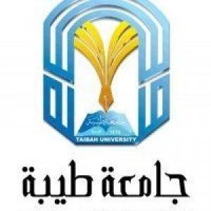تجميعات اسئلة و اختبارات مادة مقدمة في العلوم 2-كلية التربية للبنات بالمدينة المنورة -جامعة طيبة