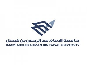 جامعة الدمام(الامام عبد الرحمن بن فيصل)