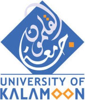 جامعة القلمون