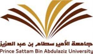 شعار جامعة الامير سطام