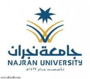 تجميعات اسئلة و اختبارات مادة حسب 101 مبادئ المحاسبة1 - قسم المحاسبة - جامعة نجران