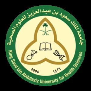 شعار جامعة الملك سعود بن عبدالعزيز للعلوم الصحية