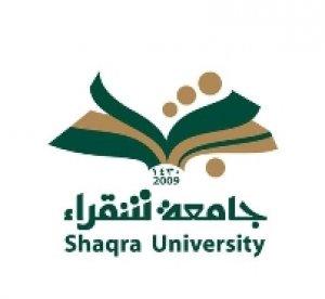 شعار جامعة شقرا