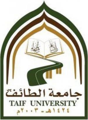 شعار جامعة الطائف