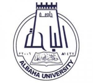 شعار جامعة الباحة