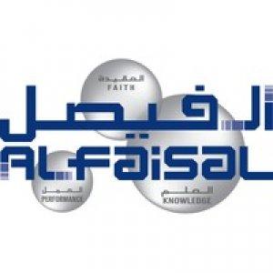 شعار جامعة الفيصل