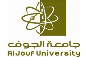 شعار جامعة الجوف