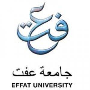 شعار جامعة عفت