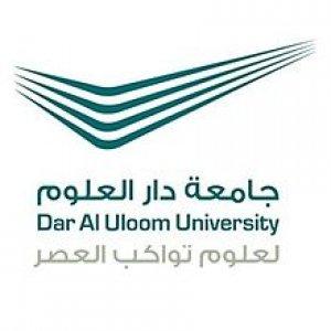 شعار جامعة دار العلوم
