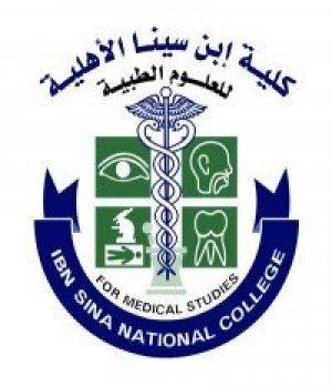 شعار كلية ابن سينا الأهلية للعلوم الطبية