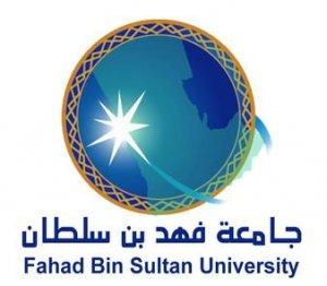 شعار جامعة فهد بن سلطان