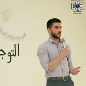 صورة Karam Darwish مدرس خصوصي