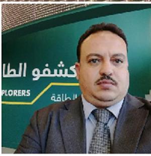 صورة أبو يوسف المصري مدرس خصوصي