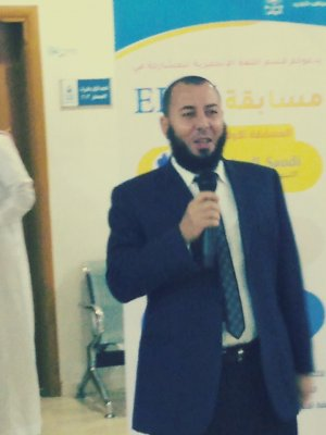 صورة معلم لغة عربية تأسيس ومتابعة أبو يوسف مدرس خصوصي